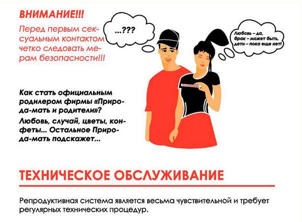Русский урок анатомии с девочками перед сексом фото 251-994