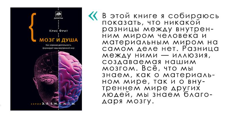 Мозг женщин и сексуальные фантазии