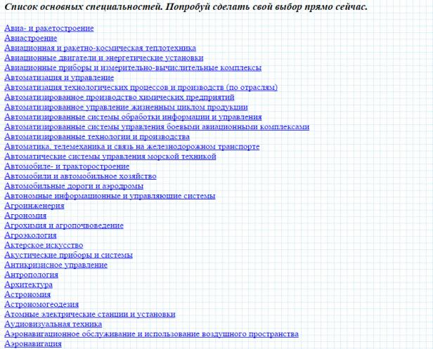 Новости о почте россии на ютубе