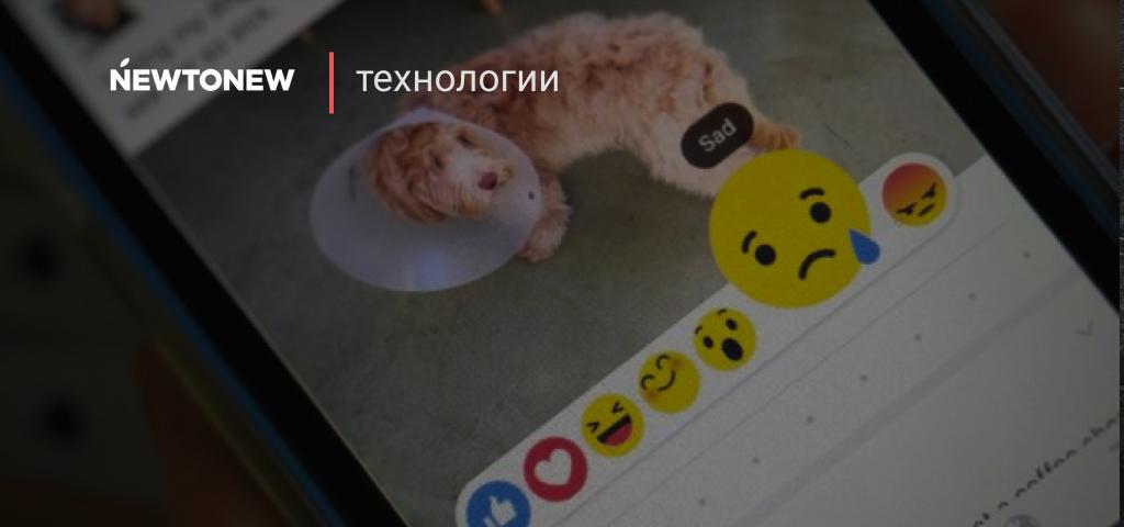 Социальные сети как бунт против реальности