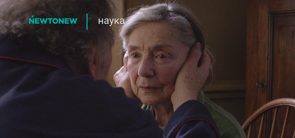 Деменция у пожилых людей симптомы и лечение